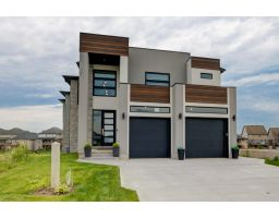 1294 Medway Park Drive, London, Ontario